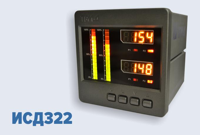 Измеритель-сигнализатор давления с вертикальной графической шкалой