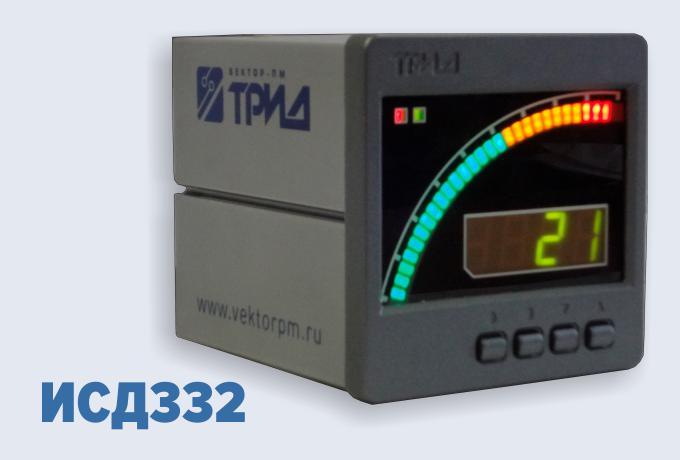 Измеритель-сигнализатор давления с дуговой графической шкалой